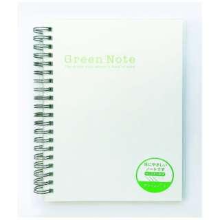 【目に優しいグリーンノート】ダブルリングノート [紙色:ミドリ /B6] IAWRGNB6