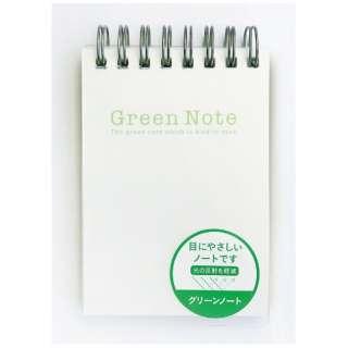 【目に優しいグリーンノート】ダブルリングノート [紙色:ミドリ /A7] IAWRGNA7