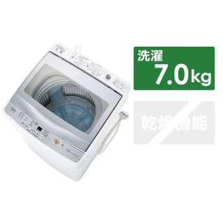 AQW-GP70H-W 全自動洗濯機 ホワイト [洗濯7.0kg /乾燥機能無 /上開き]