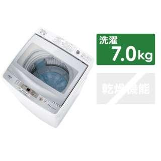 AQW-GS70H-W 全自動洗濯機 ホワイト [洗濯7.0kg /乾燥機能無 /上開き]