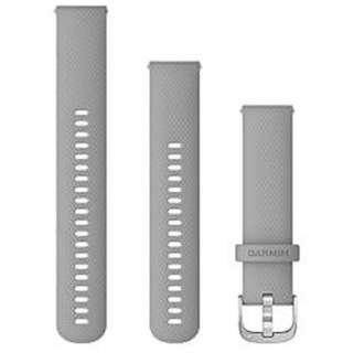 Quick Release バンド 20mm Powder Gray Silicone / Silver 010-12924-40