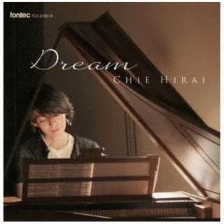 平井千絵(forte piano)/ Dream 愛奏曲集 【CD】