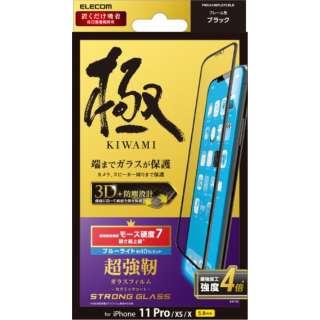 iPhone 11 Pro 全面ガラスフィルム 3次強化 セラミックコート BLカット ブラック PMCA19BFLGTCBLB