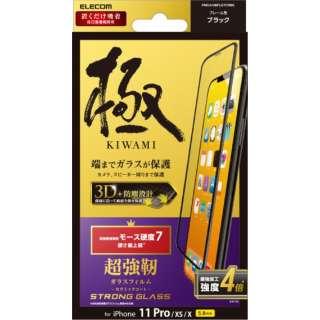 iPhone 11 Pro フルカバーガラスフィルム 3次強化 セラミックコート ブラック PMCA19BFLGTCRBK