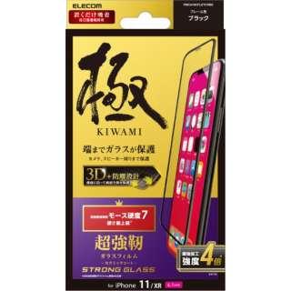 iPhone 11 フルカバーガラスフィルム 3次強化 セラミックコート ブラック PMCA19CFLGTCRBK