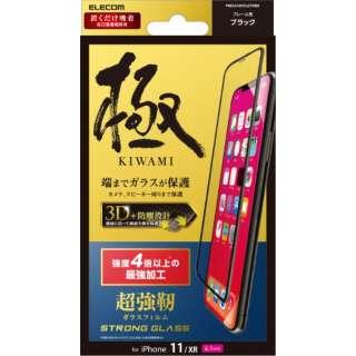 iPhone 11 フルカバーガラスフィルム 3次強化 ブラック PMCA19CFLGTRBK
