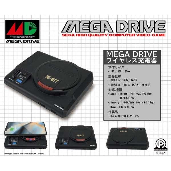 MEGA DRIVE ワイヤレス充電器 PWCX001