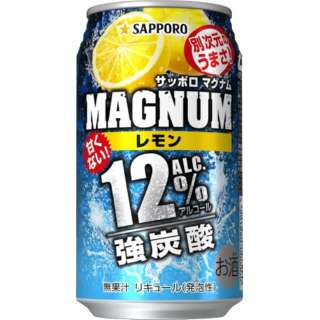 マグナム レモン (350ml/24本)【缶チューハイ】