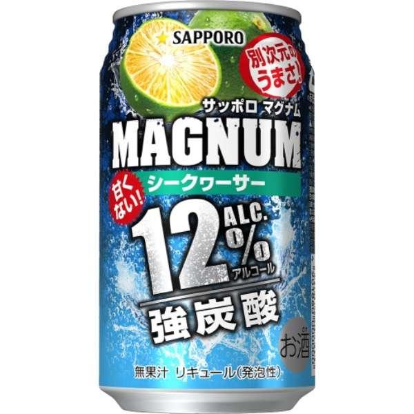 マグナム シークワーサー (350ml/24本)【缶チューハイ】