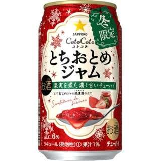 CotoCoto(コトコト) とちおとめジャム (350ml/24本)【缶チューハイ】