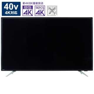 液晶テレビ LIVING ROOMシリーズ OL40XD100 [40V型 /4K対応 /BS・CS 4Kチューナー内蔵] 【お届け地域限定商品】