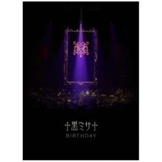 HYDE/ HYDE ACOUSTIC CONCERT 2019 黒ミサ BIRTHDAY -WAKAYAMA- 通常盤 【DVD】