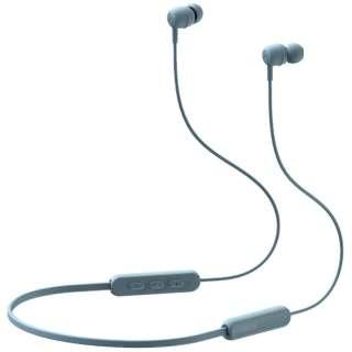 ブルートゥースイヤホン カナル型 スモーキーブルー EP-E30AA [リモコン・マイク対応 /ワイヤレス(左右コード) /Bluetooth]
