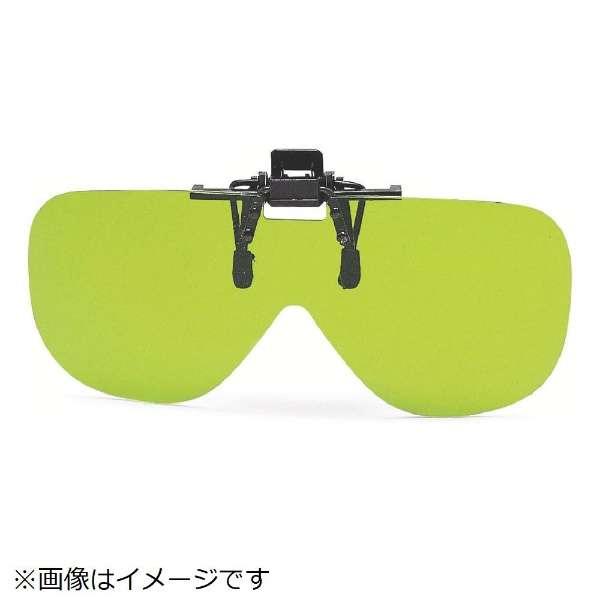 YAMAMOTO 一眼形遮光めがね YEー409 #1.7 YE-409-1.7