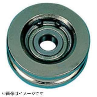 HHH シンプル型シーブ ベアリング入 75mm V75-B