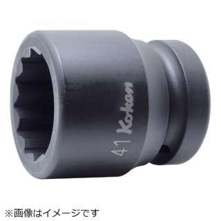 コーケン 25.4mm差込 インパクト12角ソケット 41mm 18405M-41