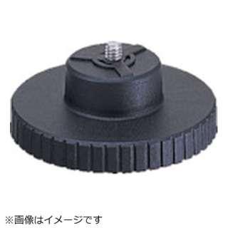 ボッシュ ネジ径変換アダプター 1609203C10