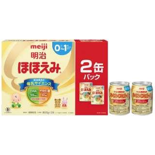 明治ほほえみ 800g(大缶)×2缶パック らくらくミルク2缶付き〔ミルク〕