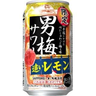 男梅サワー 追いレモン (350ml/24本)【缶チューハイ】