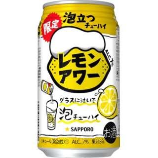 サッポロ レモンアワー (340ml/24本)【缶チューハイ】