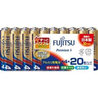 アルカリ単4(20個パック) PremiumS  LR03FP(20S)
