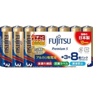 アルカリ単3(8個パック) PremiumS  LR6FP(8S)