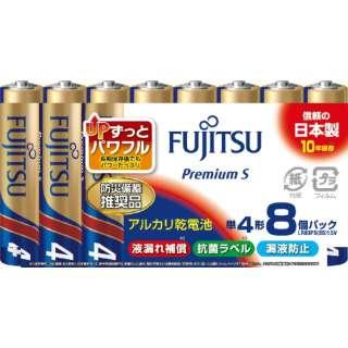 アルカリ単4(8個パック) PremiumS  LR03FP(8S)