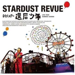 スターダスト☆レビュー/ スターダスト☆レビュー ライブツアー『還暦少年』 【CD】