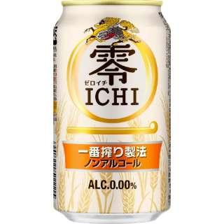 零ICHI(ゼロイチ) (350ml/24本)【ノンアルコール】