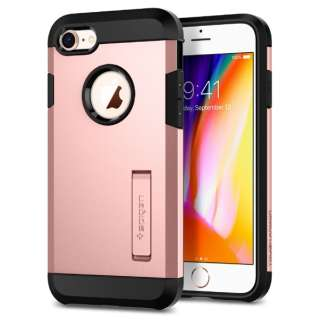 iPhone 8 Tough Armor 2 Rose Gold