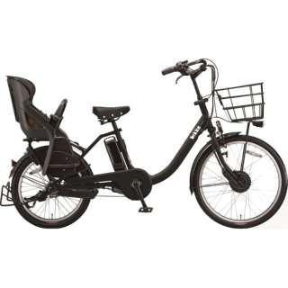 24/20型 電動アシスト自転車 ビッケ モブ dd 【black edition】(クロツヤケシ/3段変速) BMCB40【2020年モデル】 【組立商品につき返品不可】