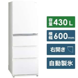 AQR-VZ43J-W 冷蔵庫 Delie(デリエ) クリアウォームホワイト [4ドア /右開きタイプ /430L] [冷凍室 152L]《基本設置料金セット》