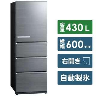 AQR-V43J-S 冷蔵庫 Delie(デリエ) チタニウムシルバー [4ドア /右開きタイプ /430L] [冷凍室 152L]《基本設置料金セット》