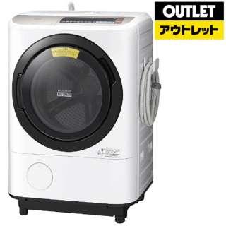 【アウトレット品】 BDNX120BL-N ドラム式洗濯乾燥機 ビックドラム シャンパン [洗濯12.0kg /乾燥6.0kg /ヒーター乾燥(水冷・除湿タイプ) /左開き] 【生産完了品】