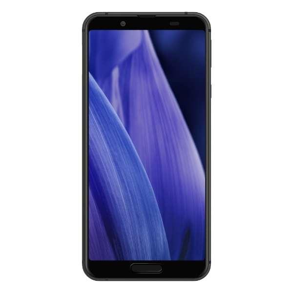 【防水・防塵・おサイフケータイ】AQUOS sense3 ブラック「SH-M12-B」Snapdragon 630 5.5型・メモリ/ストレージ:4GB/64GB nanoSIM x2 DSDV対応 ドコモ / au / ソフトバンク対応 SIMフリースマートフォン