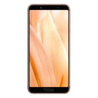【防水・防塵・おサイフケータイ】AQUOS sense3 ライトカッパー「SH-M12-C」Snapdragon 630 5.5型・メモリ/ストレージ:4GB/64GB nanoSIM x2 DSDV対応 ドコモ / au / ソフトバンク対応 SIMフリースマートフォン