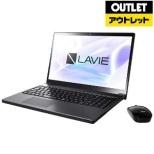 【アウトレット品】 15.6型ノートPC [Office付・Core i7・HDD 1TB・Optane 16GB・メモリ 8GB] LAVIE Note NEXT  PC-NX750LAB グレイスブラックシルバー 【生産完了品】