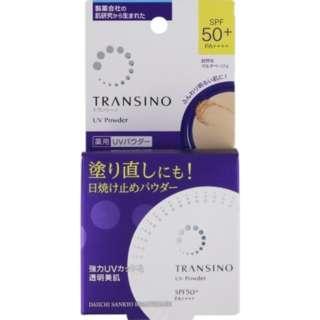 トランシーノ薬用UVパウダー (12g)