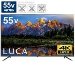 LT-55B628VC 液晶テレビ LUCA(ルカ) ブラック [55V型 /4K対応]