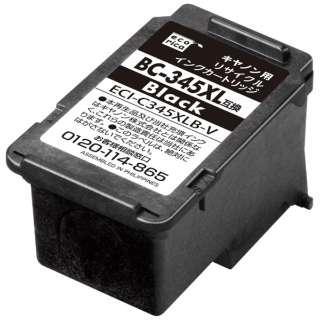 ECI-C345XLB-V 互換リサイクルインクカートリッジ [キヤノン BC-345XL] ブラック