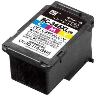 ECI-C346XLC-V 互換リサイクルインクカートリッジ [キヤノン BC-346XL] カラー