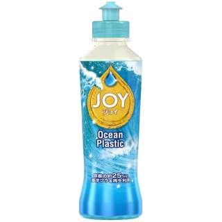 JOYオーシャンプラスチックボトル本体(190ml)