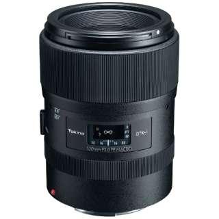 カメラレンズ atx-i 100mm F2.8 FF MACRO [キヤノンEF /単焦点レンズ]