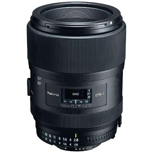 カメラレンズ atx-i 100mm F2.8 FF MACRO [ニコンF /単焦点レンズ]