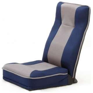 整体師さんが推奨する 健康ストレッチ座椅子 375520 ブルー