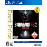 BIOHAZARD RE:2 Z Version Best Price 【PS4】