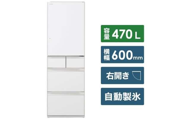 日立「HWSタイプ」5ドア冷蔵庫 R-HWS47K(470L)