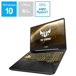 FX505DD-R7G1050BKS ゲーミングノートパソコン TUF Gaming ガンメタル [15.6型 /AMD Ryzen 7 /SSD:512GB /メモリ:8GB /2019年12月モデル]