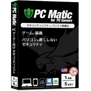 PC Matic for PC Gamers 5台ライセンス [Win・Mac・Android用]
