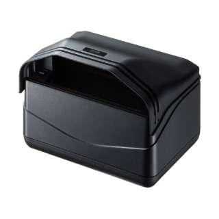 PSC-14UP スキャナー ブラック [USB]